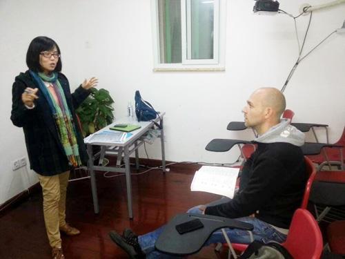 汉语角教中文