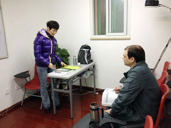教外国人学汉语