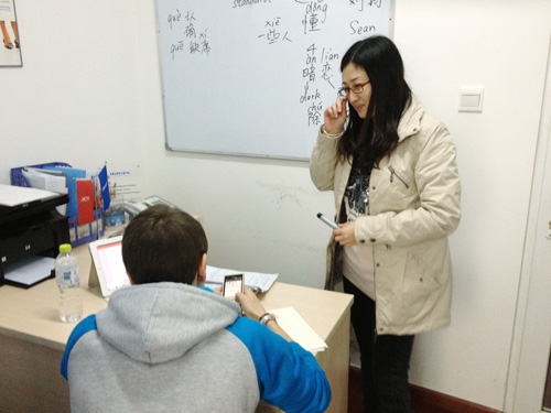 汉语角教老外
