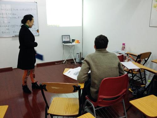教老外中文