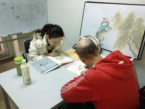 汉语课堂上教外国人中文