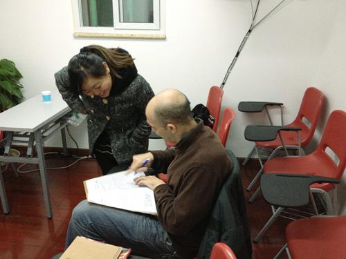 教外国人汉语