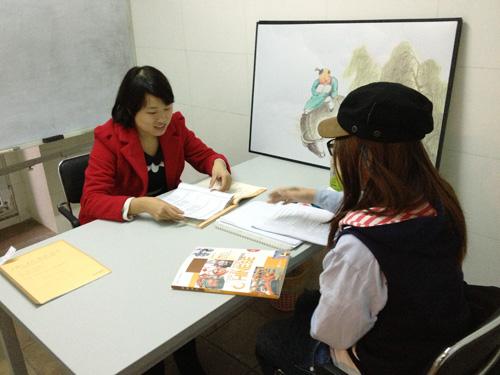 汉语角教老外中文