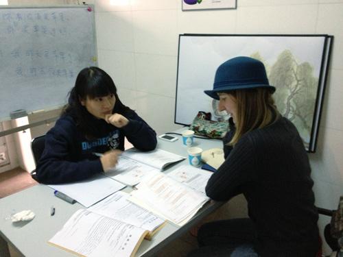 教老外学中文
