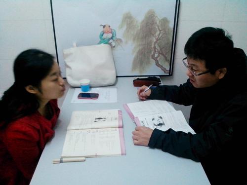 教韩国人汉语