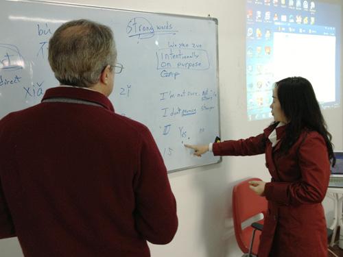教外国人中文